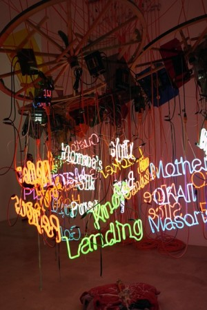 Jason Rhoades from last year, not compelling.