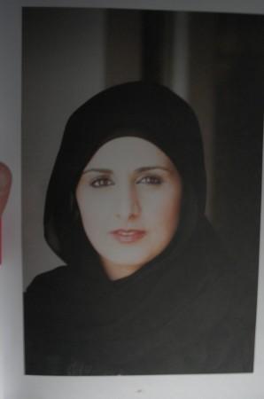Her official portrait