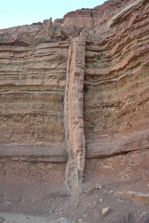A lava feature