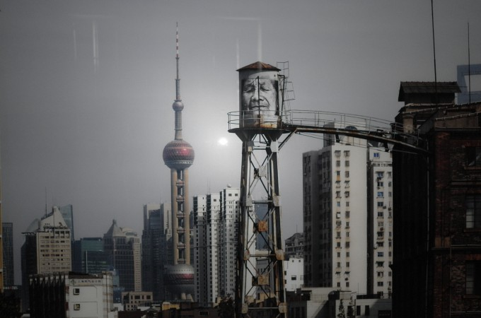 This one's in Shanghai, it's cool, what does it mean?