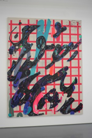 Here is Laura Owens at Sadie Coles